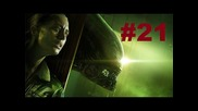 Alien Isolation gameplay - episode 21