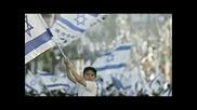 We israelis