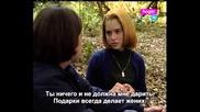 Есперанса-епизод 5