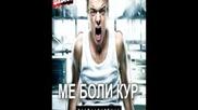 Slatkaristika ft. Gjeorgji Shareski - Me boli kur