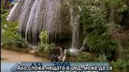 Сбогом Аси - болката на Демир - 68еп