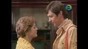 Семейный круг (1979)