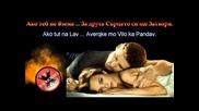 Sub Asip & Kadisha - Ako tut na lav Hq