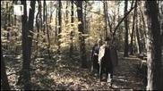 Недадените Сезон 1 Епизод 2