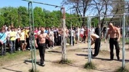 Мастер класс Полтава от Днепропетровска)