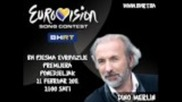 Dino merlin - Love in rewind / Sito (esc 2011) -