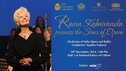 Райна Кабаиванска представя звездите на операта | Kabaivanska presents the Stars of Opera