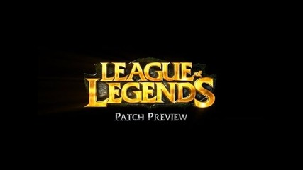 League of Legends - Varus Patch Preview