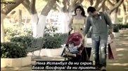 Любими моменти на Саваш и Ясемин 25еп.