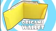 Оригами портфел Видео урок