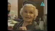 Опасна любов-епизод 47(българско аудио)