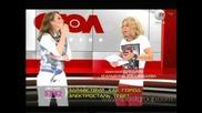 Дима Бикбаев - Стол заказов / Ru.tv от 11.06.2013