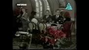 Опасна любов-част от епизод 100(българско аудио)