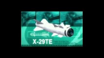 Руски ракети и торпеда