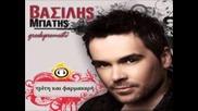 2013 Vasilis Mpatis - Sou Vazo X