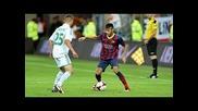 Neymar (debut)