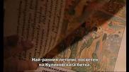 Куликово Поле - Битката За Москва - 7