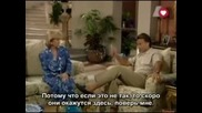 Заради любовта ти-епизод 20