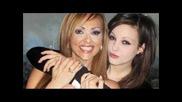 Глория и Симона - Имам нужда от теб (official Song) (cd Rip) 2011
