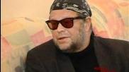 Эксклюзивное интервью с Б.гребенщиковым, Калуга (2)