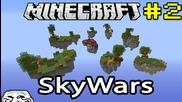 Minigames - Skywars #2