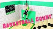 как се прави баскетболно игрище