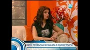 Вероника при Съпругите на Станция Нова 2 част (08.04.2012)