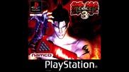 Tekken 3 Пълен Саундтрак