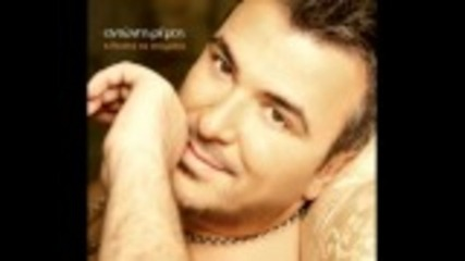 Antonis Remos - Xartina Feggaria (new song 2011)