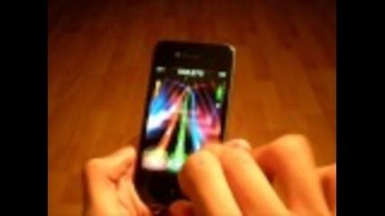 Този е про на i-phone
