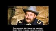 Ulzana / Улцана (1974)
