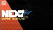 Петминутката на Esl по Next Tv 15.05.2015 ft. Краси