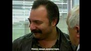 Мъжът от Адана Adanali еп.7 Бг.суб. Турция