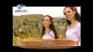 Maria i Magdalena Filatovi - Ajde chie li e ona devojche