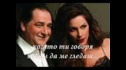 Vasilis Karras-ksexnas