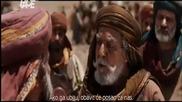 Хазрети Омар еп.11 (bos subs)