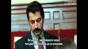 Хулиганът Karadayi еп.16 Бг.суб.