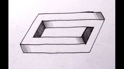 How to draw a cool optical illusion (for begginers)