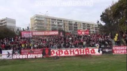 Ofanziva: Cherno More - C S K A Sofia (10.11.2012)