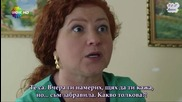 Фатих Харбие - 34 еп (1/2) - Бг субт. (fatih Harbiye, 2013-2014)