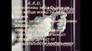 Asd ft Kriso Malkiq - Pisna mi