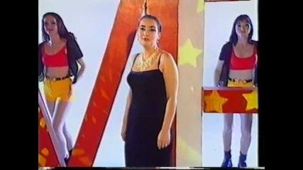 Наргиз - Здравей / 2000 г.