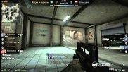 Финал! Nip vs Virtus.pro on de_dust2 @ Copenhagen Games 2014 Grand Finals Game 3
