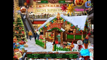 Коледен маратон: Christmas Wonderland 3 (fear)