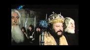 Български Филми - Сватбите на Йоан Асен ( част 6 )