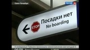 Момиче, бутнато от пиян, оцеля в метрото на Санкт Петербург