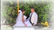 Mario & Mariela Hd Pazarcik Bulgaria