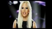 Emiliq - Probvai Me / Емилия - Ме ( Official Video ) Hd