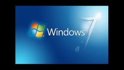 От къде да си изтеглим Windows 7 Ultimate