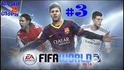 Road 2 Glory #3 - Fifa World!